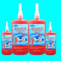 Quality PTFE Liquid , Pipe Thread Sealant , PTFE Thread Sealing compound, 250ml Water use wholesale