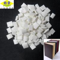Quality Book Binding Polyester Hot Melt Adhesive White Granule For Printing Industry wholesale