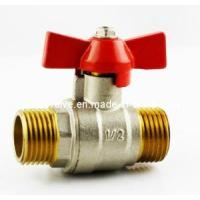 Quality 3/8-2 Nickel Plated Ball Valve (YM-101036) wholesale