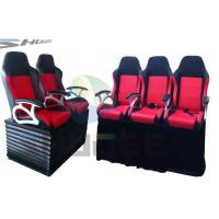 Quality Vibration / Electric Shock Leather 3 DOF 5D / 6D / 7D Motion Theater Chair wholesale