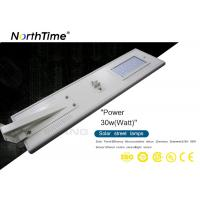 China Intelligent Solar Powered Road Lights LED Built - In PIR Motion Sensor on sale