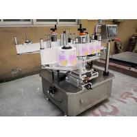 China Semi Automatic Bottle Labeling Machine Double Head Design Beautiful Appearance on sale