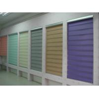 China Zebra roller blind, Folding and rolling-over freely , rainbow blind on sale