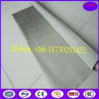 China Metal Mesh /stainless steel mesh /woven stainless steel mesh on sale