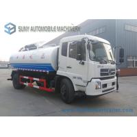Quality 4x2 Driving Type Vacuum Tank Truck Cummins 210hp Fecal Suction Truck Vacuum Tank Truck wholesale