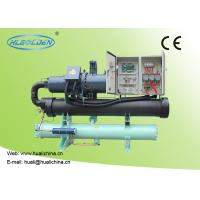 Buy cheap Energy Saving 30~160Tr Water Cooled Screw Chiller Mid Cooling Capacity For from wholesalers