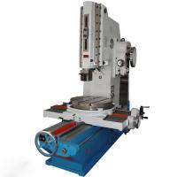 Quality Vertical Planer Slotting Machine for Metal Vertical Shaping Machine wholesale