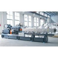 Quality Co-rotating screw extruder-Compounder wholesale