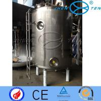 Quality 250 500  1000 Gallon Water Tank Storage For Industrial Medicine Petroleum wholesale