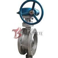 China High Performance Metal Seated Butterfly Valve , Triple Eccentric Butterfly Valve on sale