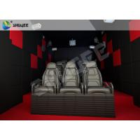 Quality 4D Movie Theater Amusement Rides Simulator 4D Motion Cinema With  Specification wholesale