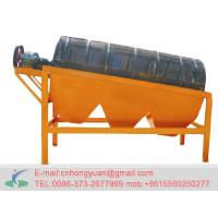 Quality Mechanical rotary drum screen wholesale
