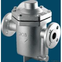 Buy cheap Inverted Bucket Steam Trap (differential Pressure) from wholesalers
