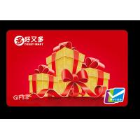 Quality Chinese Gift Magnetic Swipe Cards with Leading CMYK Offset Printing wholesale