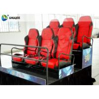Quality Hydraulic Platform Chairs 7D Movie Theater 7d Cinema 24 People For Shopping Mall wholesale