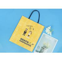 China 60gsm Custom Eco Paper Bags Full Colorful Printing For Shopping Mall on sale