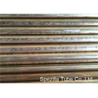 Quality OD 19.05 x 1.65MM Admiralty Seamless Brass Tube BS 2871 CZ111 EN CW706R wholesale