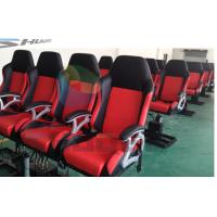 Quality Cheapest cinema seat in China, Dynamic Cinema Seat Motion Theater Chair With Push Back, Electric Shock wholesale