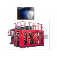 Quality Three Layer HDPE Blow Molding Machine 20L 25L 30L MP100FD For Water Bottle wholesale