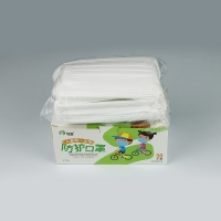 Quality Pollution Prevention 145×95mm Kids 3 Layers Disposable Face Mask wholesale