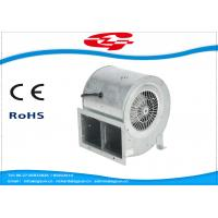 Quality Kitchen Ventilator High Pressure Centrifugal Fan Brushless DC Hood Blower DZ-156 wholesale
