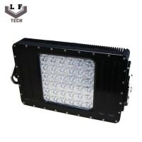 Quality LED Downlight  Aluminium Pressure Die Casting Outdoor LED Heat Sink Flood Light wholesale