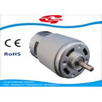 Quality Brushed High Torque Permanent Magnet DC Motor For Electrical Equipment wholesale