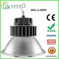 Quality 0.95 PF Commercial High Bay LED Lighting 400w For Industrial / Workshop , 2700-6500K wholesale