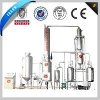 Quality 200 L/H Small capacity used engine oil recycling machine Waste black Oil Purifier Machine wholesale