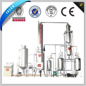 China Oil Decolorization Regeneration Purifier / Energy-saving Oil Purifier / Waste Motor Oil Recycling Machine on sale