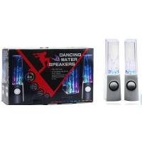 Quality colorful lighting LED USB water dancing speakers with normal box package wholesale
