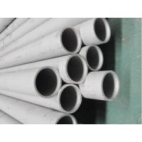 China N08825 ANTI-CORROSION TUBE FOR SALE on sale