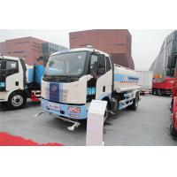 Quality CA1165K1R1ZG FAW 4X2 10000L TO 12000L Water Carrier Truck / Water Bowser Truck wholesale
