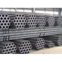 Quality Structural Steel Seamless Pipes wholesale