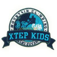 Quality Professional Clothing Embroidered Patches / Iron On Embroidered Badges wholesale