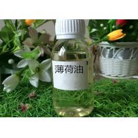Quality Peppermint Leaves Natural Essential Oils Menthol For Aromatherapy / Confectionery wholesale