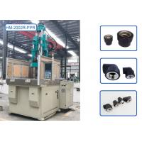 Quality PPR / PVC Pipe Fitting Injection Molding Machine , Vertical Plastic Moulding Machine wholesale