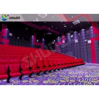 Quality 3D Movie Theater Seats Sound Vibration Red Movie Theater Chairs For Amusement wholesale