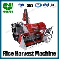 Quality Nongyou 4LZ-0.8 Small Paddy Combine Harvester Machine 15HP for Dryland wholesale