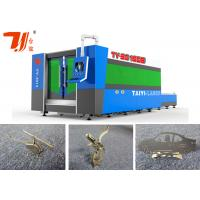 Quality Cast Iron Metal Laser Cutting Machine With Fiber Laser / Gantry With Magnesium Alloy Casting wholesale