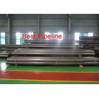 Quality ASTM A213 T11 Alloy Steel Pipe P11 Alloy Steel SCH 40  Fabricated Type wholesale