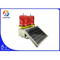 Quality AH-LS/D Solar powered LED double/twin aviation obstruction light/aircraft warning light wholesale