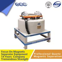 Quality Non Magnetic Materials Magnetic Separator Machine Energy Saving wholesale