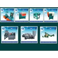 China Industrial rubber powder production line waste tyre rubber powder machine sepatation and screen system on sale