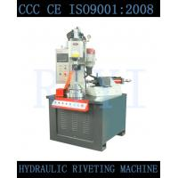 Quality small riveting machine,universal Riveting Machine,FBY-XCM63 Series of Precision Side Rotary Riveting Machine wholesale