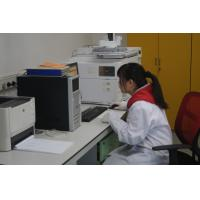 Quality Strong Capability Environmental Testing Laboratories Ensure Product Quality wholesale