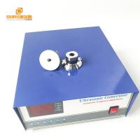Quality Digital Ultrasonic Cleaner Generator , 28KHz High Frequency Cleaning Generator wholesale