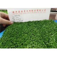 Quality Green Realistic Artificial Grass , Artificial Synthetic Grass For Greening / Sports wholesale