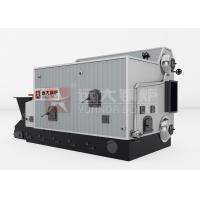 Quality Central Heating Wood Fired Steam Boiler Double Drum Biomass Hot Water Boiler wholesale