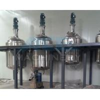 Quality Jacket Mixing Tank With Top Agitator/High Quality Sanitary Tank Series Three-Layer Storage Tank wholesale